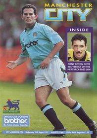 norwich home 1992 to 93 prog