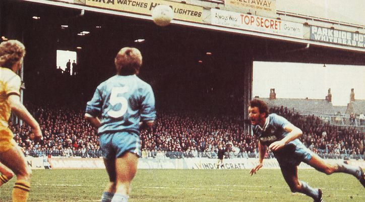 west brom home 1982 to 83 action