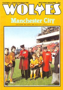 wolves away 1980 to 81 prog