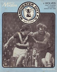 wolves home 1975 to 76 prog