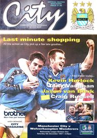wolves home 1997 to 98 prog